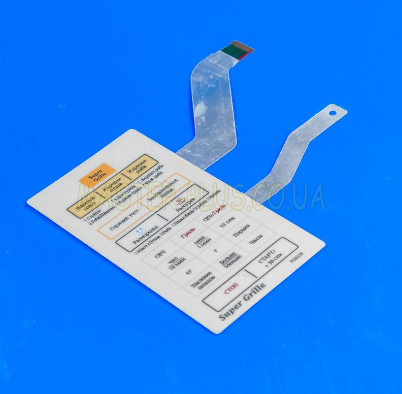 Сенсорная панель (панель управления) Samsung DE34-00188C