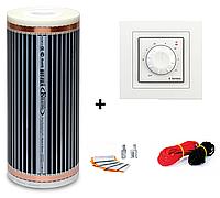 Пленочный теплый пол Hot Film-220/ 880Вт 4,0 м² (0.5м х 8 м) + терморегулятор Terneo rtp unic