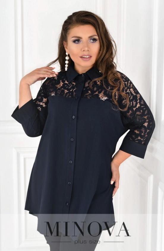 Красивая женская блуза с гипюром в большом размере Размеры 48,50,52
