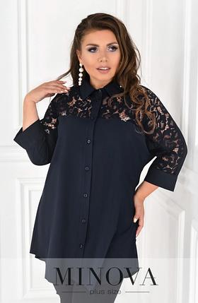 Красивая женская блуза с гипюром в большом размере Размеры 48,50,52, фото 2