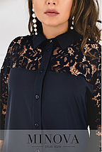 Красивая женская блуза с гипюром в большом размере Размеры 48,50,52, фото 3