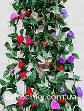 Искусственная лиана с розами сиреневая(2 м), фото 3