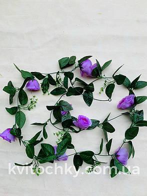 Искусственная лиана с розами сиреневая(2 м), фото 2