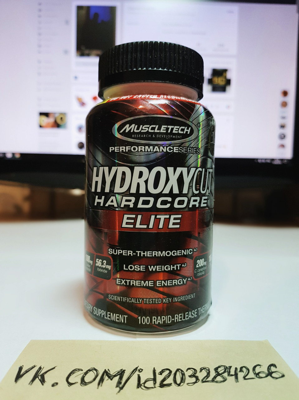 Жиросжигатель Muscletech Hydroxycut Hardcore Elite 100 капс гидроксикат