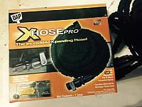 Поливочный садовый шланг X Hose Pro 30м