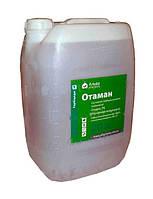 Гербицид Отаман (глифосат 480 г/л ,аналог Раундап) 20 л