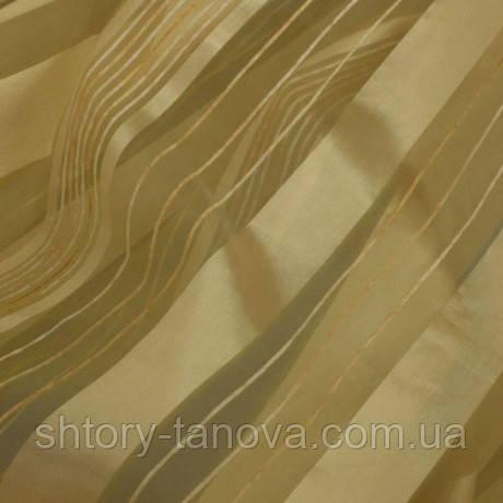 Органза фиеста золото