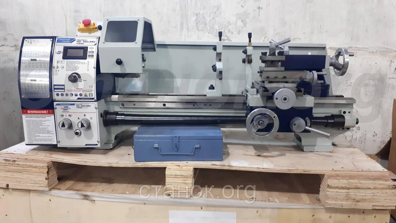 Zenitech MD 250 550 Vario Токарный станок по металлу Токарний верстат Токарно-винторезный зенитек мд 250
