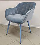 Кресло VIENA велюр голубой Nicolas (бесплатная доставка), фото 3