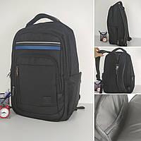 Школьный черный подростковый рюкзак для мальчика 48*35*17 см