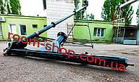 Шнековый погрузчик (разгрузчик) с подборщиком (підберач) диаметром 110 мм длиною 10 метров