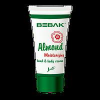 Крем для рук і тіла з олією мигдалю BEBAK, 20 мл