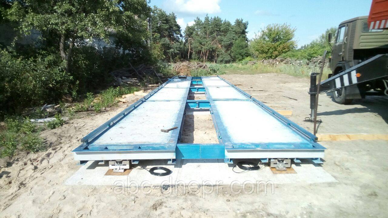 Вантажоприймальна платформа для автомобільних ваг