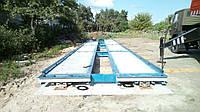 Вантажоприймальна платформа для автомобільних ваг, фото 1