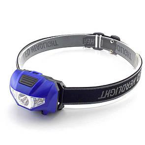 Туристический налобный фонарик синий (3 ААА) Налобний ліхтарик LED (светодиодный)
