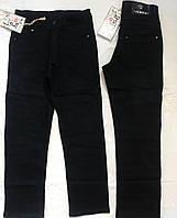 Черные Школьные Джинсы на мальчика 8,9,10 Стрейч джинс