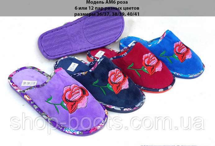 Женские тапочки оптом. 36-41рр. Модель тапочки АМ6 роза, фото 2