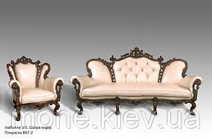 """Шкіряний тримісний диван """"Ізабелла"""", фото 2"""