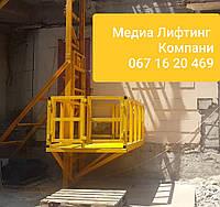Подъемник мачтовый строительный грузовой, фото 1