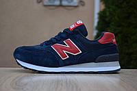 Мужские кроссовки спортивные в стиле New Balance 574 Синие, фото 1