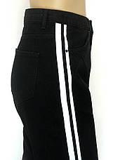 Мам джинси (Mom Jeans) чорні з білими лампасами батали, фото 3