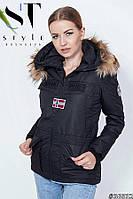 """Черная женская куртка """" Napapijri"""", фото 1"""