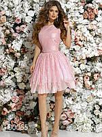 Гипюровое платье для вечеринки с пышной юбкой, 00065 (Розовый), Размер 44 (M)