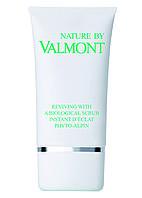 Биологический скраб Valmont Reviving Biological Scrub