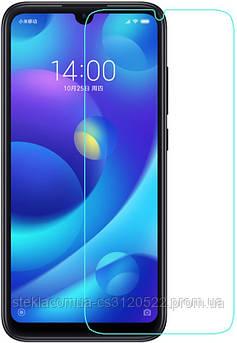 Защитное стекло 2.5D Xiaomi MI Play