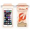 Водонепроницаемый чехол для телефона Lobster оранжевый