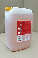 Гербицид Клир (глифосат 480 г/л аналог Раундап) 1 л.
