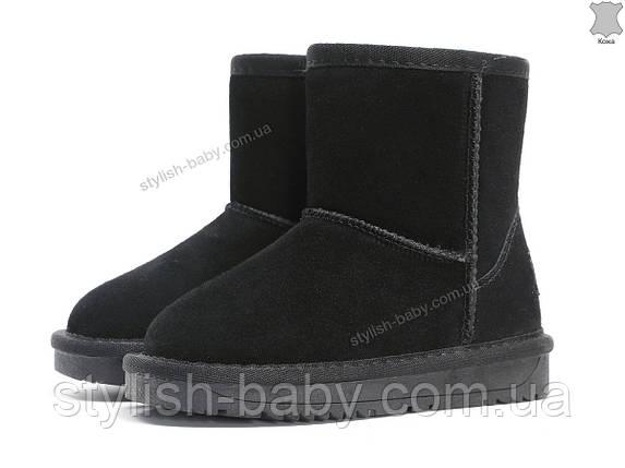 Детская зимняя обувь 2019 оптом. Детские угги бренда Hengji (рр. с 31 по 36), фото 2