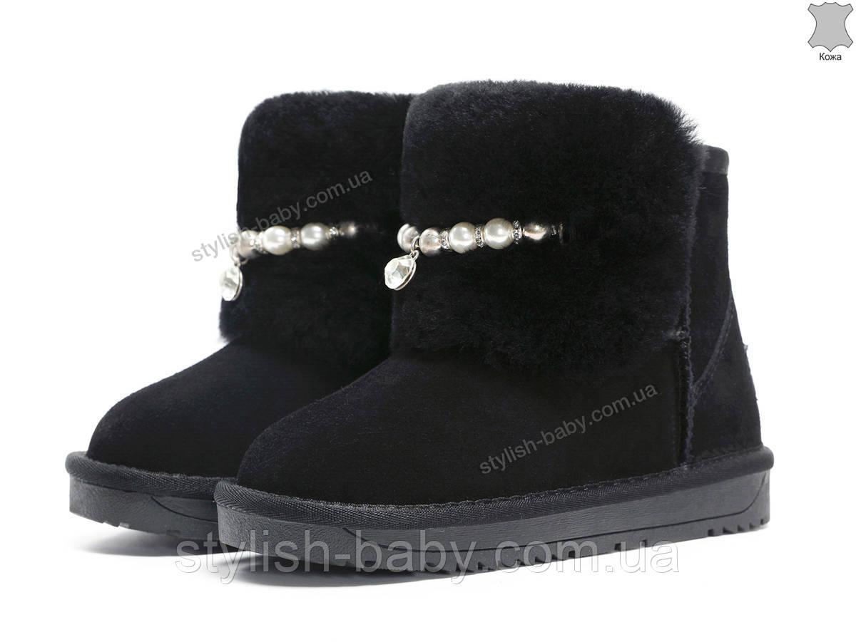 Дитяче зимове взуття 2019 оптом. Дитячі уггі бренду Hengji для дівчаток (рр. з 31 по 36)