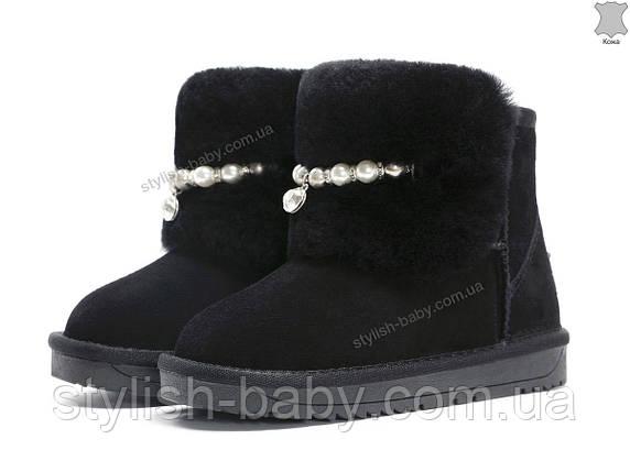 Дитяче зимове взуття 2019 оптом. Дитячі уггі бренду Hengji для дівчаток (рр. з 31 по 36), фото 2