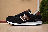 Мужские кроссовки спортивные в стиле New Balance 574 черные классика