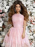 Гипюровое платье для вечеринки с пышной юбкой, 00065 (Розовый), Размер 44 (M), фото 2