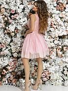 Гипюровое платье для вечеринки с пышной юбкой, 00065 (Розовый), Размер 44 (M), фото 3