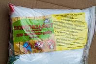 Огнебиозащита для древесины ХМББ-3324
