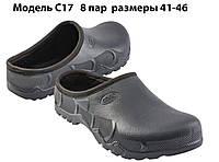 Мужское сабо с мехом Dagostyle. 41-46рр