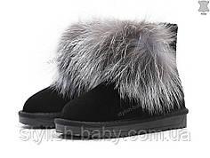 Детская зимняя обувь 2019 оптом. Детские угги бренда Hengji для девочек (рр. с 31 по 36)