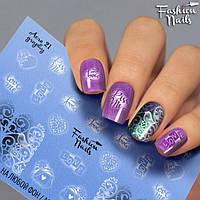 Слайдер дизайн для ногтей наклейки надписи