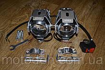 Противотуманные фары (лазерные пушки) DRL U5 2x125 Вт пара (серебристый корпус)
