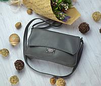 Маленькая тёмно-серая сумочка, фото 1
