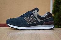 Мужские кроссовки спортивные в стиле New Balance 574 синие (черная N)