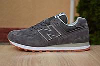 Мужские кроссовки спортивные в стиле New Balance 574 серо-коричневые
