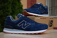 Мужские кроссовки спортивные в стиле New Balance 574 синие