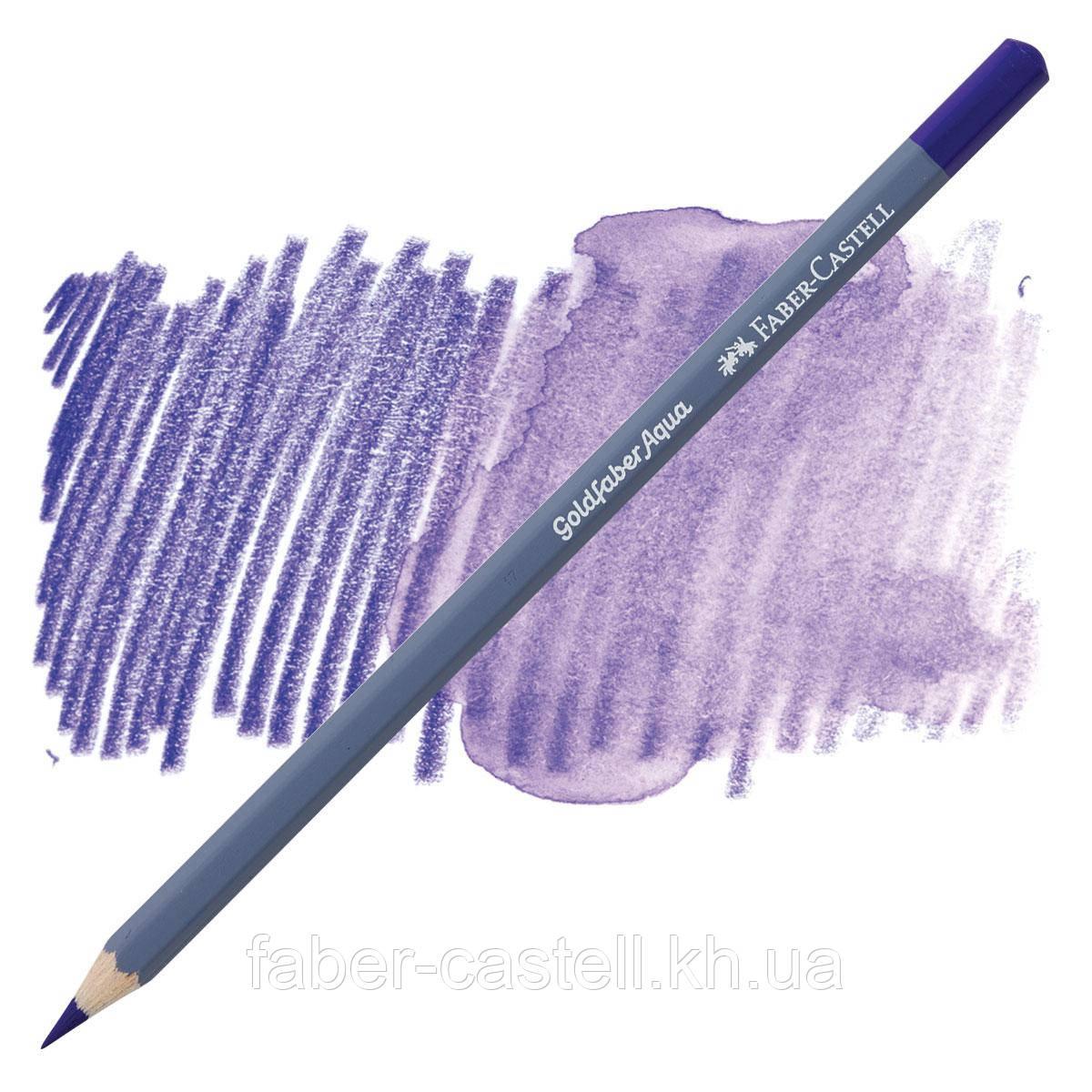 Карандаш акварельный Faber-Castell Goldfaber Aqua цвет сине-фиолетовый №137 ( Blue Violet), 114637