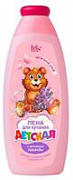 Пена для купания Детская с ароматом лаванды (250 мл), Iris Cosmetic (4810340005551)
