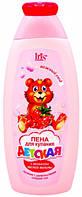 Пена для купания Детская с ароматом лесной малины (250 мл), Iris Cosmetic (4810340002871)