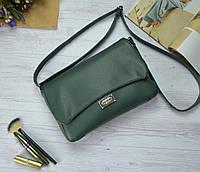 Маленькая тёмно-зелёная сумочка